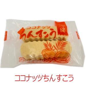 リニューアル感謝のちんすこう 24個(12袋) 6種類(ピーナッツ、黒糖、バニラ、塩、ココナッツ、よもぎ)|y-sansei-shop|04
