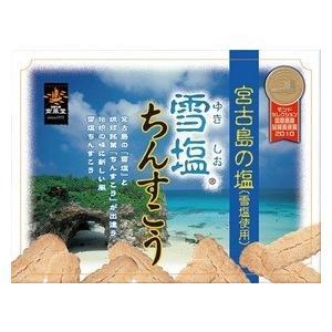 雪塩ちんすこう 48個入×10箱チョイス|y-sansei-shop