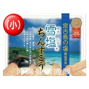 雪塩ちんすこう(小)24個入×5箱チョイス|y-sansei-shop
