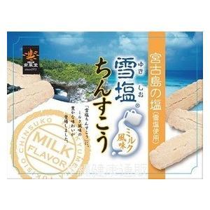 雪塩ちんすこう(ミルク風味)48個入|y-sansei-shop