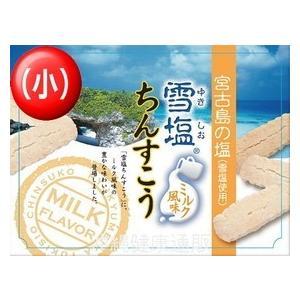 雪塩ちんすこう(ミルク風味)(小)24個入|y-sansei-shop