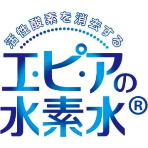 エピアの水素水(スティック)|y-sansei-shop