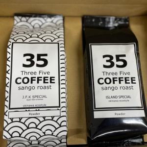 2個セット・組合せ可 沖縄サンゴ焙煎コーヒー 35COFFEE(J.F.K SPECIAL、ISLAND SPECIAL、O.L.T SPECIAL) ギフト|y-sansei-shop