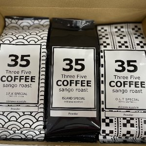 3個セット・組合せ可 沖縄サンゴ焙煎コーヒー 35COFFEE(J.F.K SPECIAL、ISLAND SPECIAL、O.L.T SPECIAL) ギフト|y-sansei-shop