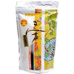 ぎん茶|y-sansei-shop