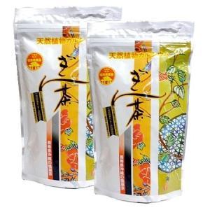 ぎん茶 2個セット|y-sansei-shop