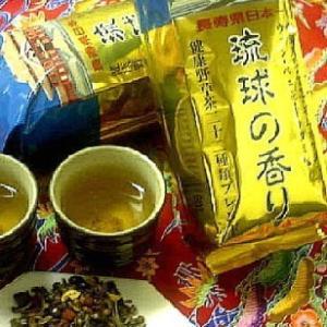 琉球の香り (小) 250g 比嘉製茶|y-sansei-shop