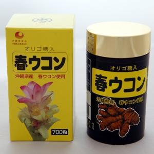 春ウコン粒 700粒 比嘉製茶 ランキング サプリメント 沖縄産 健康|y-sansei-shop
