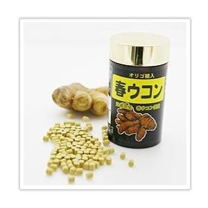 春ウコン粒 700粒 比嘉製茶 ランキング サプリメント 沖縄産 健康|y-sansei-shop|02