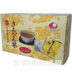 さんぴん茶 ティーバッグ(22P) 比嘉製茶|y-sansei-shop