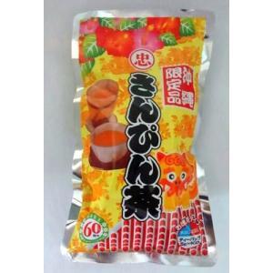さんぴん茶 お徳用(40P) 比嘉製茶|y-sansei-shop