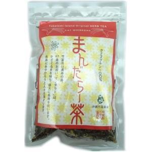 クミスクチン まんだらー茶|y-sansei-shop