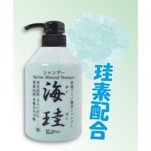 珪素配合!特濃アミノ酸系シャンプー 海珪 500ml ミリオナ化粧品 y-sansei-shop