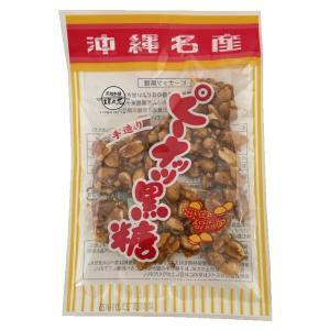 ピーナッツ黒糖 60g 黒糖本舗垣乃花|y-sansei-shop