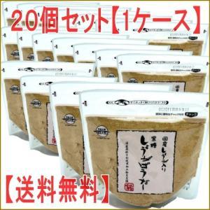 国産生姜入り黒糖しょうがぱうだー 180g×20個 黒糖本舗垣乃花|y-sansei-shop
