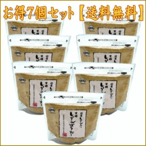 国産生姜入り黒糖しょうがぱうだー 180g×7個 黒糖本舗垣乃花|y-sansei-shop