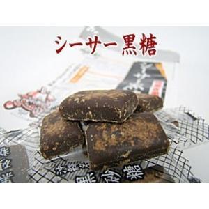 シーサー黒糖 150g 黒糖本舗垣乃花|y-sansei-shop