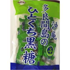 多良間島のひとくち黒糖 100g 黒糖本舗垣乃花|y-sansei-shop