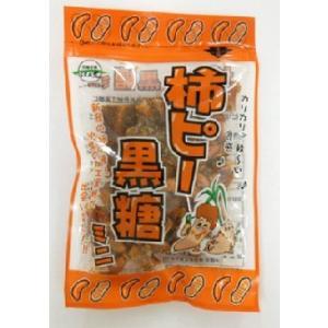 柿ピー黒糖ミニ 50g 黒糖本舗垣乃花|y-sansei-shop