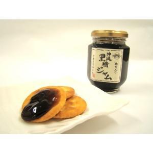 沖縄黒糖ジャム 230g 黒糖本舗垣乃花|y-sansei-shop