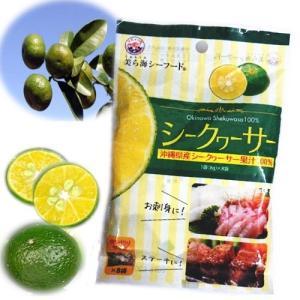 シークヮーサー小袋セット(8袋×2パック)丸昇物産|y-sansei-shop