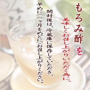 石川酒造場 琉球 もろみ酢(原液)900ml ×2本セット|y-sansei-shop|04