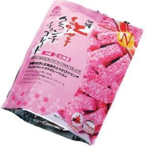 沖縄 紅芋クランチチョコレート(袋)10個入 ナンポー|y-sansei-shop
