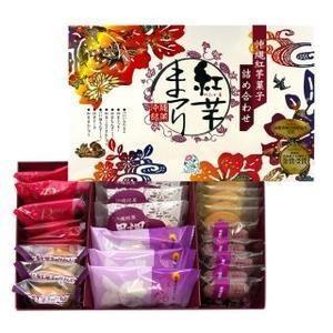 紅芋まつり(紅芋菓子詰め合わせ)25個入 ナンポー|y-sansei-shop