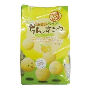 まぁるいパインちんすこう(袋)15個入 ナンポー|y-sansei-shop