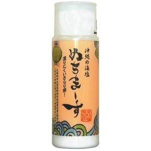 ぬちまーすクッキングボトル 150g ナンポー|y-sansei-shop