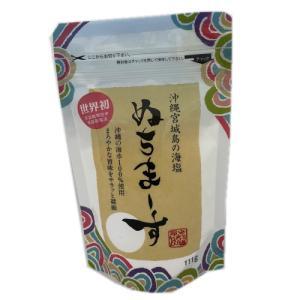 ぬちまーす 111g ナンポー 4個までメール便可|y-sansei-shop