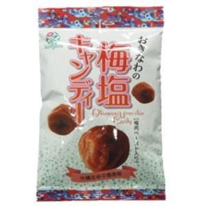 おきなわの梅塩キャンディ− ナンポー 2個までメール便可|y-sansei-shop