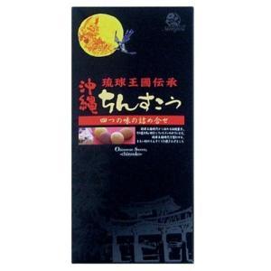 琉球王国伝承ちんすこう(小)20個入 ナンポー|y-sansei-shop