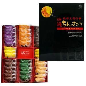 琉球王国伝承ちんすこう(大)40個入 ナンポー|y-sansei-shop