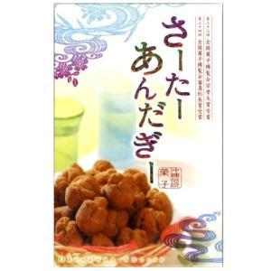 さーたーあんだぎー(沖縄産黒糖&ハチミツ入り)10個入 ナンポー|y-sansei-shop