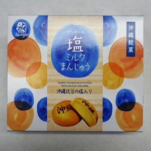 ナンポーの塩ミルクまんじゅう|y-sansei-shop