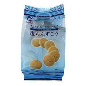 塩ちんすこう(袋)15個入 ナンポー|y-sansei-shop