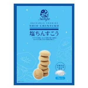 塩ちんすこう 33個入 ナンポー|y-sansei-shop