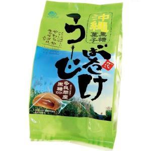 うーじばたけ(袋)10個入 ナンポー|y-sansei-shop