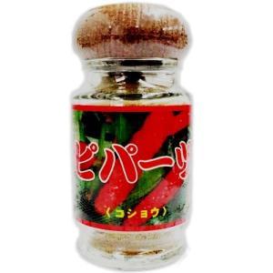 ピパーツ 35g 比嘉製茶 y-sansei-shop