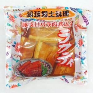ラフティSP 350g(袋入り)あさひ|y-sansei-shop