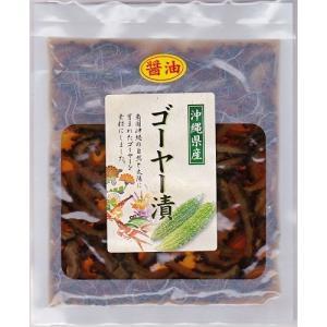 ゴーヤー漬 醤油 150g サンフルーツ 4個までメール便可 y-sansei-shop