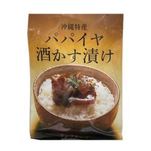 パパイヤ 奈良漬け 190g サンフルーツ 2個までメール便可 y-sansei-shop