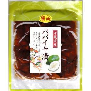 パパイヤ漬 醤油 150g サンフルーツ 4個までメール便可 y-sansei-shop