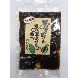 パパイヤ つくだ煮 140g サンフルーツ 2個までメール便可 y-sansei-shop