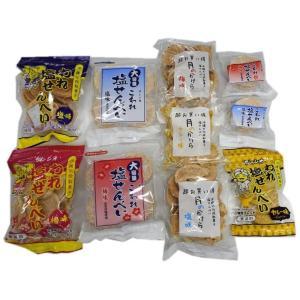 沖縄の塩せんべい詰め合わせセット(10種類) 同梱不可|y-sansei-shop
