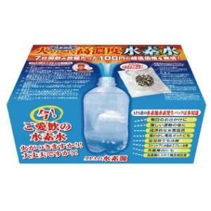 水素源水素発生パック|y-sansei-shop