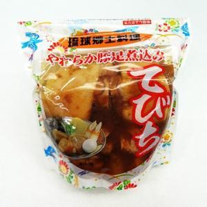 てびち(豚足煮込み)SP 600g(袋入り)あさひ|y-sansei-shop