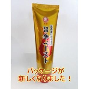 練り唐辛子 泡盛漬け唐辛子の旨辛ペースト 120g 比嘉製茶 y-sansei-shop