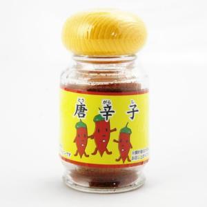唐辛子粉 15g 比嘉製茶 y-sansei-shop